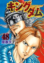Couverture Kingdom, tome 48
