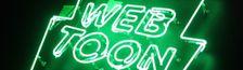 Cover Webtoons en tout genre (à lire ou à éviter)