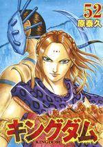 Couverture Kingdom, tome 52