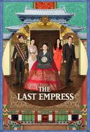 Affiche The Last Empress
