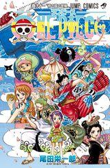 Couverture Aventure au pays des samouraïs - One Piece, tome 91