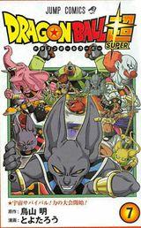 Couverture Dragon Ball Super, tome 7