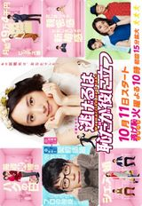 Affiche The Full-Time Wife Escapist