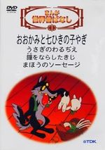 Affiche Manga Fairy Tales of the World