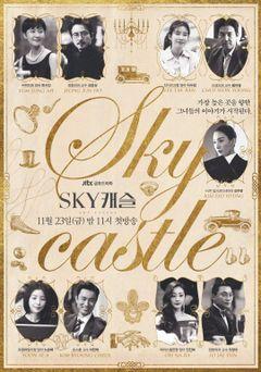 Affiche SKY Castle