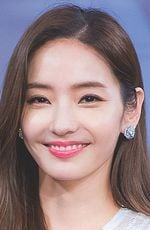 Photo Han Chae-Young
