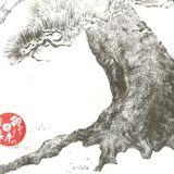 Pochette Contemporary Japanese Music 3, Musica par Orchestra, Etenraku, Gagaku, Classical Dance, Bugaku