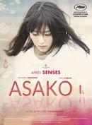 Affiche Asako I&II