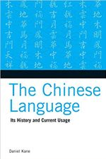 Couverture The Chinese Language: Its History And Current Usage