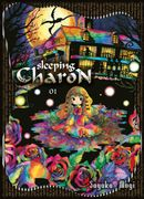 Couverture Sleeping Charon, Tome 1