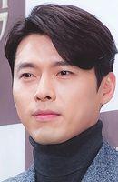 Photo Hyun Bin