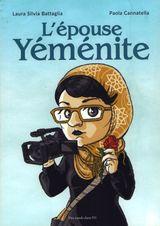Couverture L'épouse Yéménite