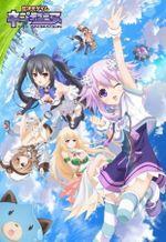 Affiche Choujigen Game Neptune The Animation: Yakusoku no Eien - True End