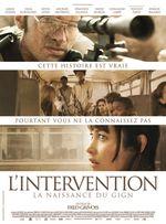 Affiche L'Intervention