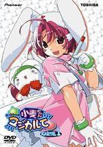 Affiche Nurse Witch Komugi-chan Magikarte Special