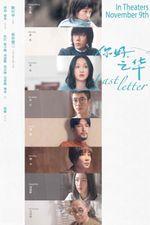 Affiche Last Letter