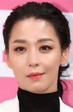 Photo Han Go-Eun