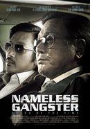 Affiche Nameless Gangster