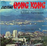 Pochette Exciting Hong Kong (OST)