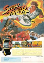 Jaquette Street Fighter
