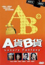 Affiche Luxury Fantasy