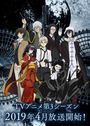 Affiche Bungo Stray Dogs 3rd Season