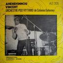 Pochette Ahehehinnou Vincent, Orchestra‐Poly‐Rythmo de Cotonou Dahomey
