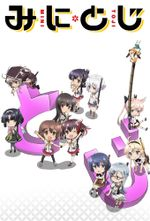Affiche Mini Toji