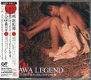 Pochette Togawa Legend: Self Select Best & Rare 1979–2008