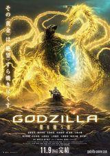 Affiche Godzilla : Le Dévoreur de planètes