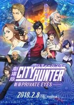Affiche City Hunter : Shinjuku Private Eyes