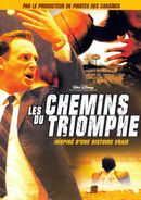 Affiche Les Chemins du triomphe
