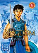 Couverture Kingdom, tome 12
