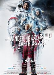 Affiche The Wandering Earth
