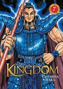 Couverture Kingdom, tome 7
