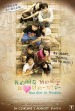 Affiche That Girl in Pinafore