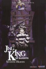 Affiche Jing, King of Bandits: Seventh Heaven