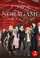 Affiche Noragami Aragoto
