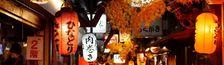 Cover Les meilleurs films se déroulant au Japon