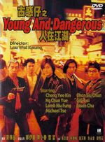 Affiche Young and Dangerous