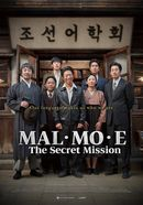 Affiche MAL-MO-E: The Secret Mission