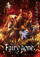 Affiche Fairy Gone