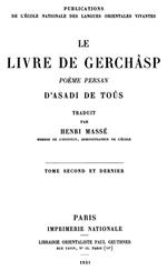 Couverture Le Livre de Gerchâsp, Tome II
