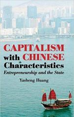 Couverture Capitalism with Chinese Characteristics