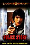Affiche Police Story