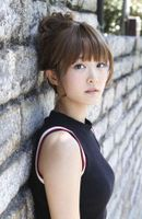 Photo Yurika Kubo