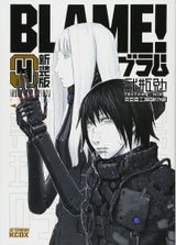Couverture BLAME! (Édition Deluxe), tome 4