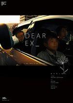 Affiche Dear Ex