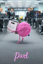 Affiche Pixar SparkShorts