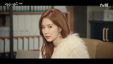 screenshots Yun Seo Goes to a Law Firm